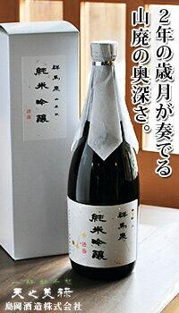 群馬泉 純米吟醸 720ml