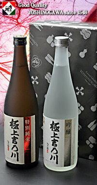 あす楽 お中元 日本酒【 送料無料 】吉乃川 極上 セット