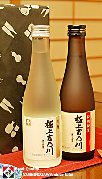 【 送料無料 】お中元 日本酒 プレゼント 吉乃川 極上 セット ミニあす楽