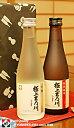 父の日 【 送料無料 】 吉乃川 極上 セット ミニ