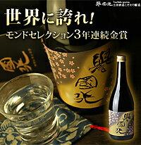 誉国光 純米酒 720ml【楽ギフ_包装】【楽ギフ_のし宛書】