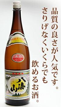 八海山 八海醸造 普通酒 1800ml