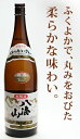 八海山 本醸造 1800ml