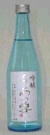 尾瀬のあわ雪 吟醸 500ml お酒 日本酒 お中元 お歳暮父の日 母の日 敬老の日プレゼント お土産 贈り物 内祝いグルメ セール