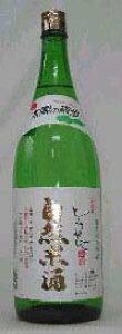 お歳暮 ギフト とうせん自然米酒 1800ml お酒 日本酒 お中元 御歳暮 父の日 母の日 敬老の日 群馬 プレゼント お土産 贈り物 内祝い グルメ セール