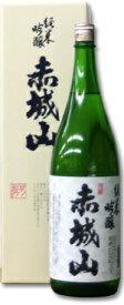 赤城山 純米吟醸 1800ml
