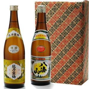 お歳暮 ギフト 飲み比べセット 送料無料 日本酒 八海醸造 八海山と石本酒造 越乃寒梅720ml 飲み比べ セット おすすめ 御歳暮 お酒 御中元 あす楽 お土産 贈り物 内祝い 父の日プレゼント グル
