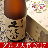 お歳暮 朝日酒造 久保田 萬寿 1.8L(純米大吟醸)...