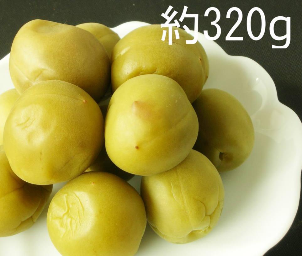 ゆふだけ豊後梅酒の実320gを10袋  焼酎のつまみにあいます 【梅の実】