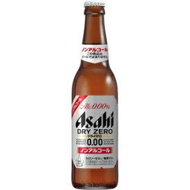 アサヒ ドライ ゼロ 【ノンアルコール・ビールテイスト飲料】 小瓶 334ml×30本(1ケース)