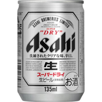 Asahi super dry 135 ml x 24 cans (1 case)