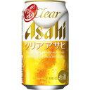 アサヒ クリアアサヒ 350ml×24缶(1ケース)