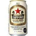 【限定・2020年7月発売】サッポロ ラガービール 350ml×24缶(1ケース)