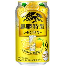 キリン・ザ・ストロング レモンサワー 350ml×24缶(1ケース)