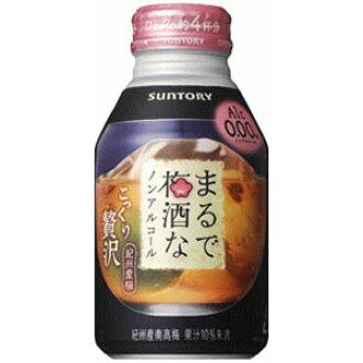 三得利仿佛作為梅酒的無酒精280ml*24罐(1箱)