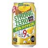 Suntory Chu-Hi-196 ° C strong zero double pineapple 350 ml x 24 cans (1 case)