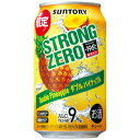【限定】サントリーチューハイ -196℃ ストロングゼロ ダブルパイナップル 350ml×24缶(1ケース)