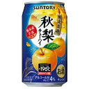 【限定】サントリーチューハイ -196℃ 秋梨 350ml×24缶(1ケース)