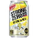 サントリーチューハイ -196℃ ストロングゼロ ダブルレモン 350ml×24缶(1ケース)