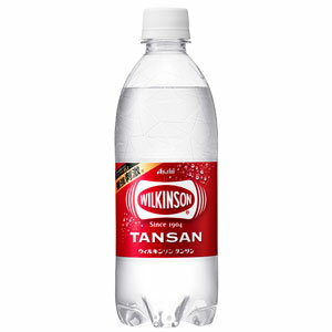 ウィルキンソン タンサン 500ml×24本 (1ケース) ペットボトル