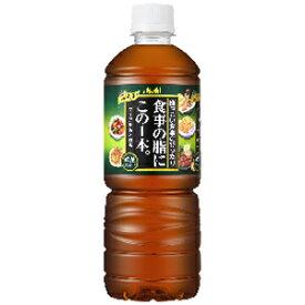 アサヒ 食事の脂にこの1本。 緑茶ブレンド 600ml×24本 (1ケース)