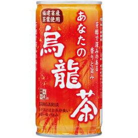 サンガリア 一休茶屋 あなたの烏龍茶 (ウーロン茶) 190g×30缶(1ケース)