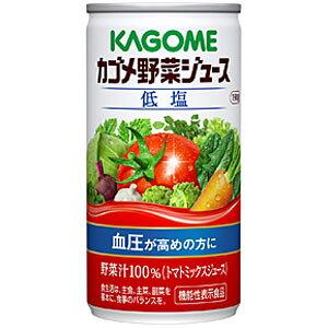 野菜ジュース 低塩 190g×30本 缶