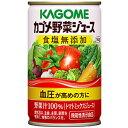 KAGOME カゴメ野菜ジュース 食塩無添加 160g×30本(1ケース)
