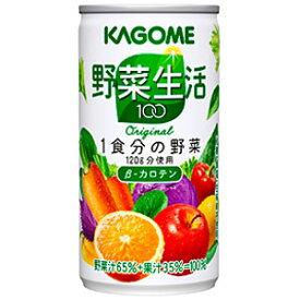 KAGOME カゴメ 野菜生活100 オリジナル 190g×30本(1ケース)