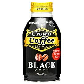 サンガリア クラウンコーヒー Crown Coffee ブラック 260g×24缶 (1ケース)