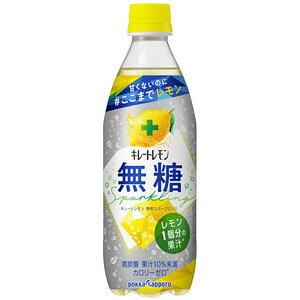 キレートレモン 無糖スパークリング 500ml×24本 PET