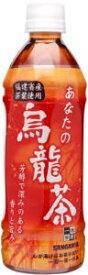 サンガリア 一休茶屋 あなたの烏龍茶 (ウーロン茶) 500ml×24本(1ケース)