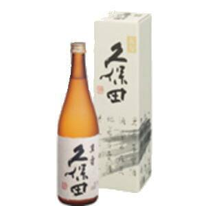 ●よりどり12本で送料無料●(*沖縄・離島除く)久保田 萬寿 720ml 純米大吟醸酒
