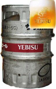 【ビール】1本で梱包★サッポロ エビスビール 20L樽 1本 (20リットル)(業務用)【RCP】※【lucky5days】