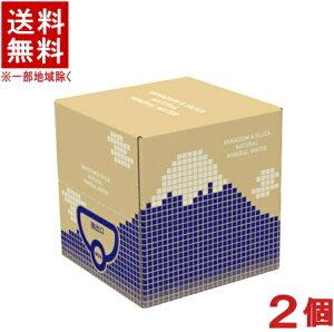 [飲料]★送料無料★※2個セット バナジウム&シリカ ナチュラルミネラルウォーター 10L 2個 (2箱)(10リットル×2、20l、20リットル)(軟水)(バナジウム天然水)(シリカ水)【