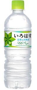 [飲料]2ケースまで同梱可★コカ・コーラ い・ろ・は・す ナチュラルミネラルウォーター 555mlPET 1ケース24本入り (Coca-Cola)(いろはす・I LOHAS・500)(天然水)(軟水)(自販機可