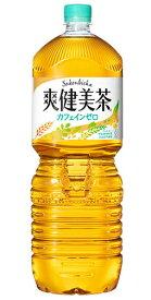 [飲料]2ケースまで同梱可★コカ・コーラ 爽健美茶 2LPET 1ケース6本入り (2000ml)(Coca-Cola)