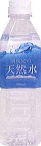 〔飲料〕★送料無料★※2ケースセット (株)ソーケンビバレッジ 奥秩父の天然水 (24本+24本)500mlPETセット (ミネラルウォーター・ペット・500)(48本)【国内名水】【RCP】