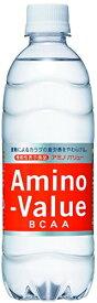[飲料]2ケースまで同梱可☆アミノバリュー4000 500ml 1ケース24入り (スポーツドリンク)大塚製薬