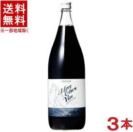 [ワイン]★送料無料★※3本セット サドヤ モンシェルヴァン 赤 1.8L 3本 (1800ml)(国産)(一升瓶ワイン)(モンシェルバン)