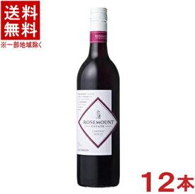 [ワイン]★送料無料★※12本セット ローズマウント ブレンド カベルネ・メルロー 赤 750ml 12本 (2ケースセット)(6本+6本)(オーストラリア)(スクリューキャップ)(Rosemount)国分