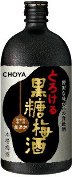 〔梅酒〕24本まで同梱可★チョーヤ とろける 黒糖梅酒 720ml瓶 1本 【RCP】