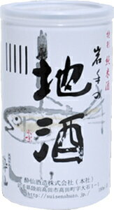 [清酒・日本酒]3ケースまで同梱可☆酔仙 岩手の地酒 アルミ缶 180ml 1ケース30本入り 酔仙酒造【RCP】【lucky5days】