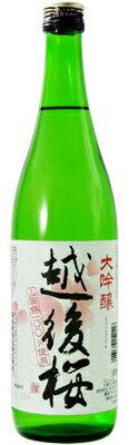 [清酒・日本酒]24本まで同梱可☆越後桜 大吟醸 720ml 1本 越後桜酒造 【RCP】