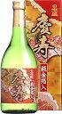 [清酒・日本酒]24本まで同梱可★日本盛 慶寿 純金箔入り 720ml瓶(NKJ-10)【RCP】