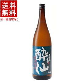 [清酒・日本酒]★送料無料★※酔仙 本醸造 辛口 1.8L瓶 1本 (1800ml) 酔仙酒造