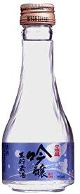 [清酒・日本酒]2ケースまで同梱可★日本盛 吟醸生貯蔵酒 180ml 1ケース20本入り