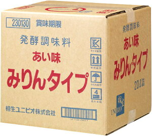 [発酵調味料]1個で1梱包★あい味 みりんタイプ 20L 1個 QB(20リットル)(本味醂)(業務用)