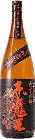 [芋焼酎]9本まで同梱可★25度 赤魔王 芋 1.8L瓶 1本 櫻の郷酒造(1800ml)(赤芋仕込み)(本格芋焼酎)(いも焼酎)