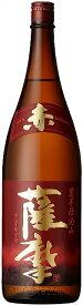[芋焼酎]楽天最安値挑戦中★数量限定☆9本まで同梱可☆25度 赤薩摩 1.8L瓶 1本 (1800ml)薩摩酒造